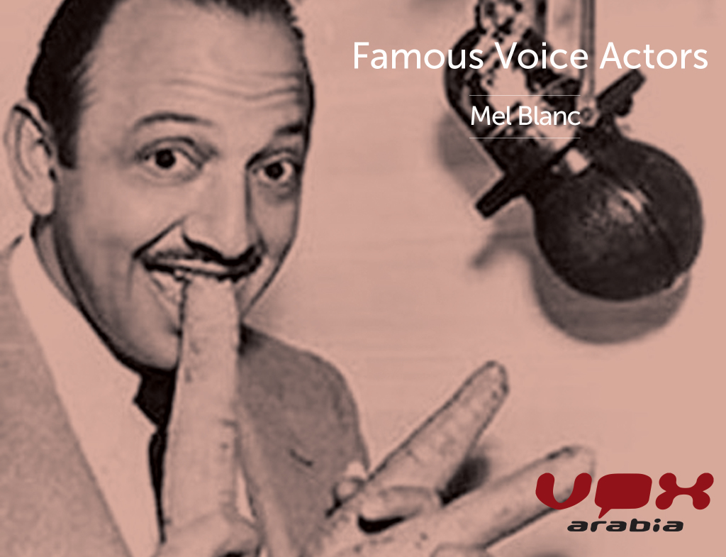 VOX_FAMOUS_VOICE_ACTORS_MEL_BLANC